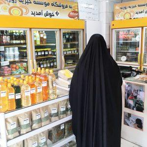 Kuvituskuva: Iranilainen kauppa ja nainen burkassa